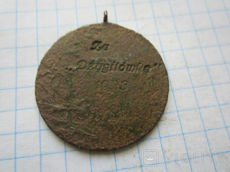 Призовая кавалерийская медаль 1933г., фото №3