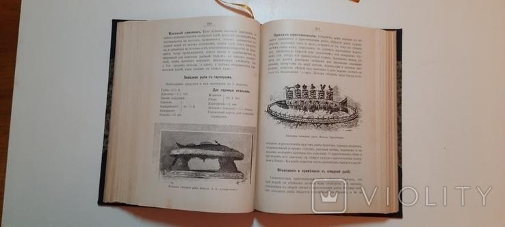 Александрова-Игнатьева.Основы кулинарного искусства 1902г, фото №12