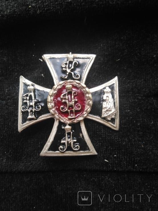 Полковой знак лейб гвардии драгунского полка, копия, фото №2