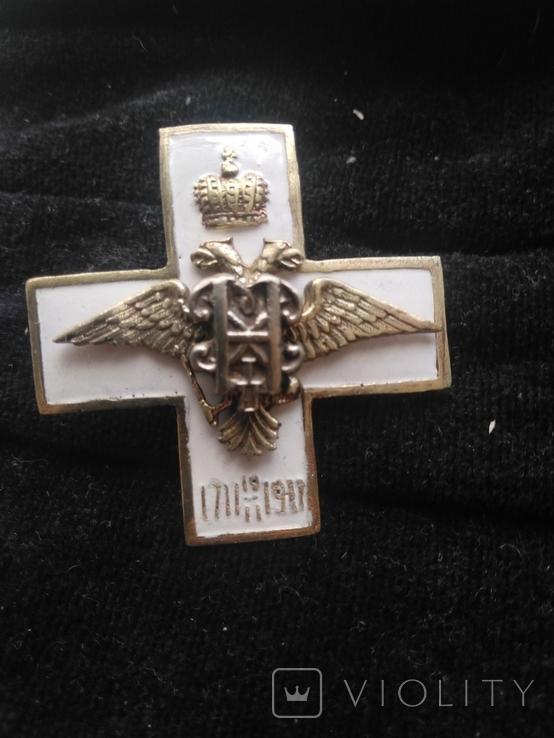 Полковой знак орловский стрелковый полк, копия, фото №2
