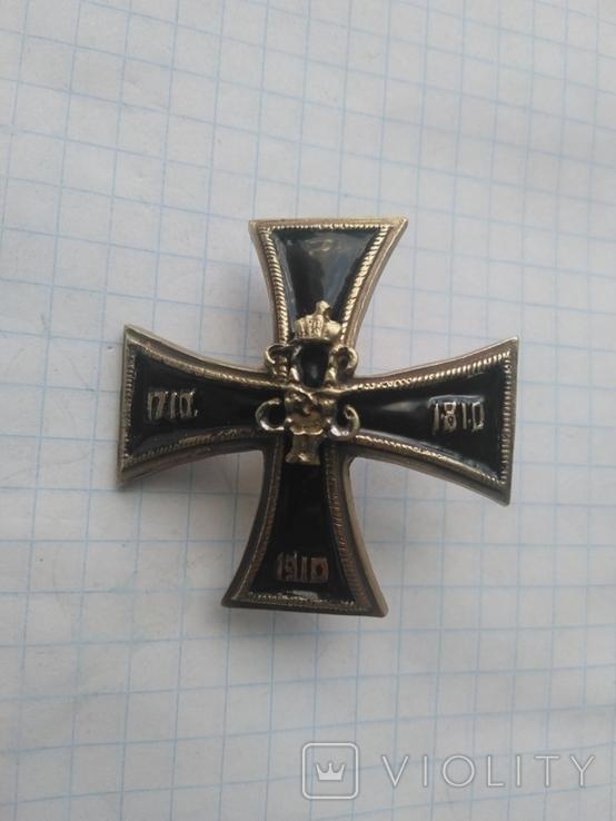 Знак член гвардейского экипажа Николай 2-ой, копия, фото №4
