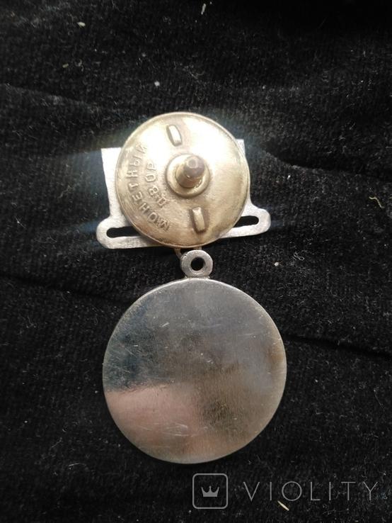 Медаль за боевые заслуги, копия, фото №3