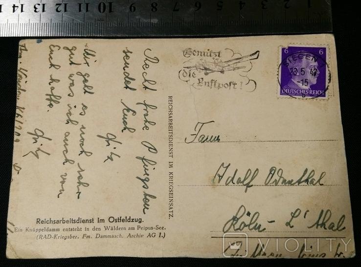 Открытка Reichsarbeitsdienst im Ostfeldzug. Люфтпост, фото №3