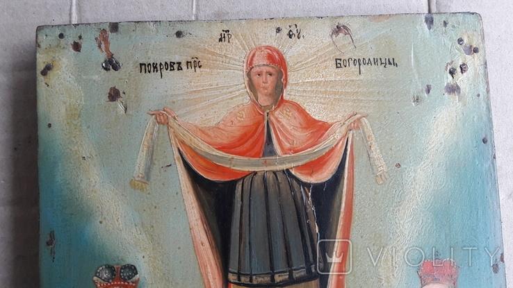 Икона . Покрова . Святая Богородица., фото №5