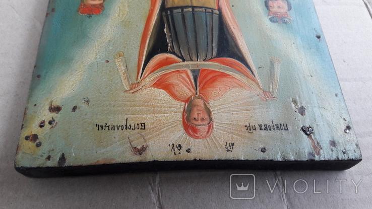 Икона . Покрова . Святая Богородица., фото №9