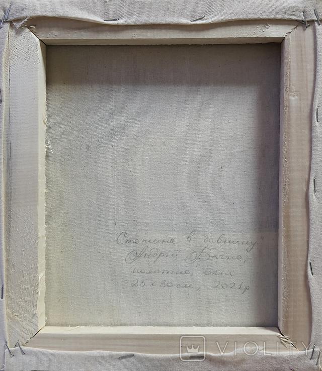 Картина, Стежина в давнину, 25х30 см. Живопис на полотні, фото №7