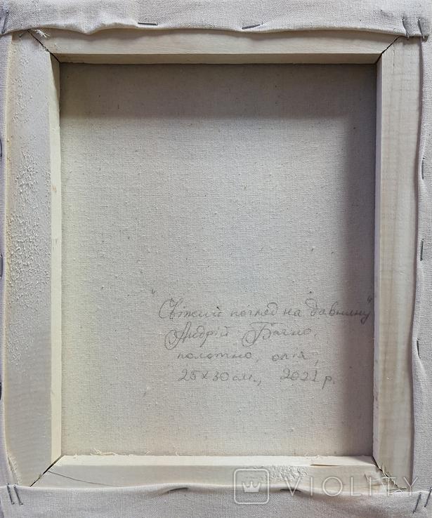 Картина, Свіжий погляд на давнину, 25х30 см. Живопис на полотні, фото №7