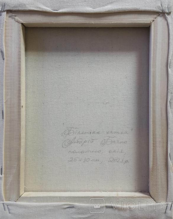 Картина, Біленька хатка, 25х30 см. Живопис на полотні, фото №7