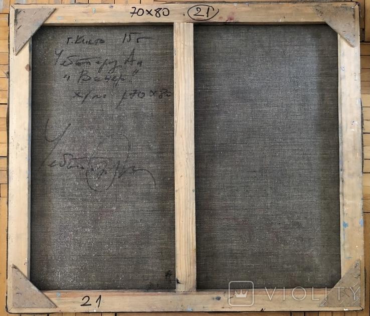 Чеботару (3 картины), фото №13