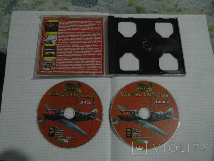 Диск-игра для компютера.№9, фото №4