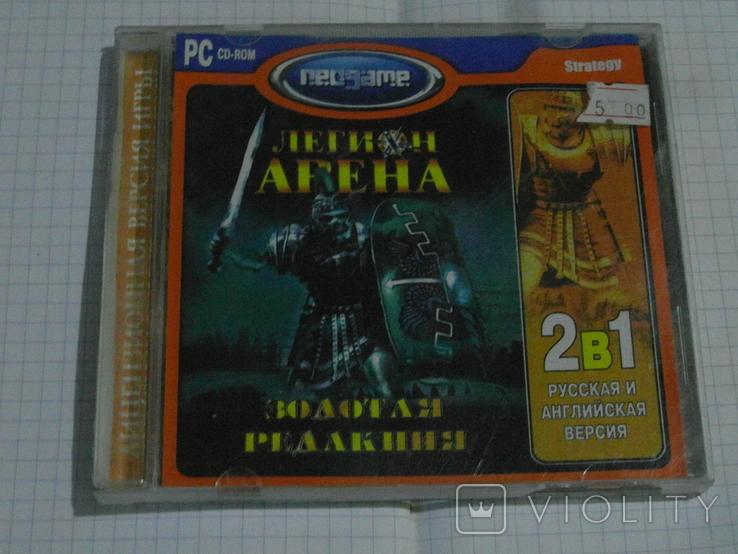 Диск-игра для компютера.№12., фото №2