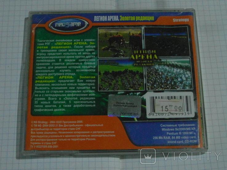 Диск-игра для компютера.№12., фото №3
