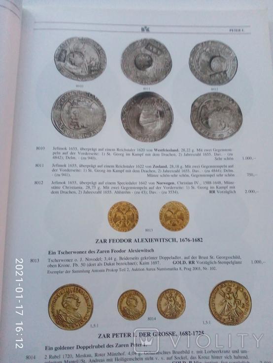 Каталог монет і орденів Росії. Kunker (Аукційний), фото №3