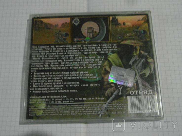 Диск-игра для компютера.№14, фото №3