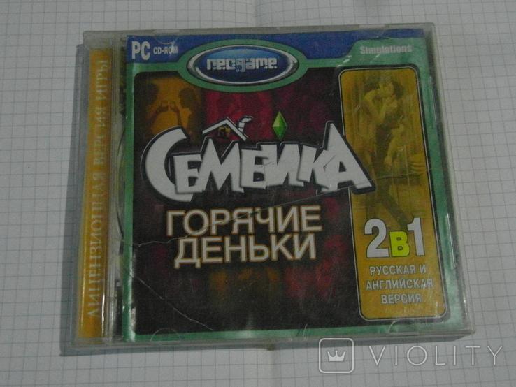 Диск-игра для компютера.№17, фото №2