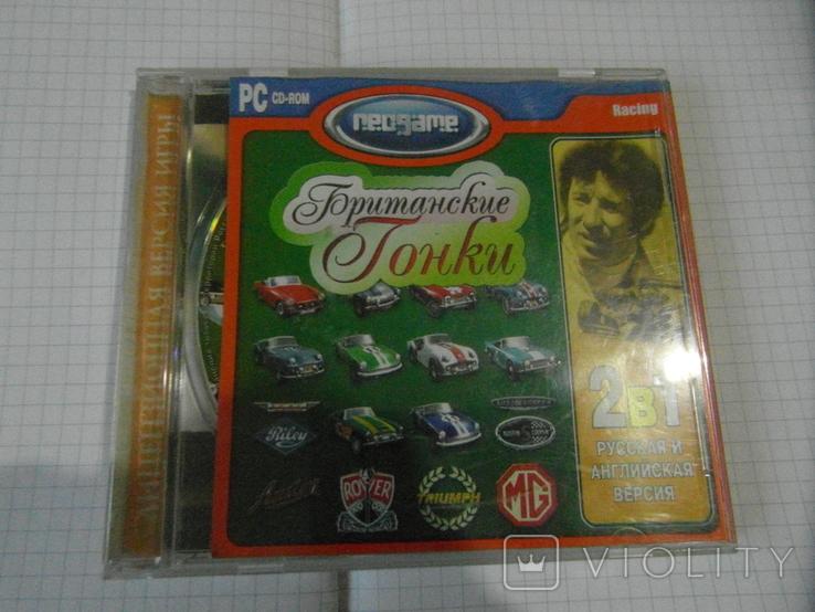 Диск-игра для компютера.№19, фото №2