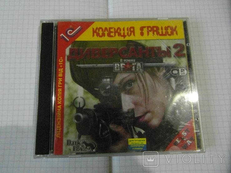 Диск-игра для компютера.№21.цена за 2 диска, фото №2