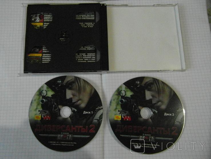 Диск-игра для компютера.№21.цена за 2 диска, фото №4