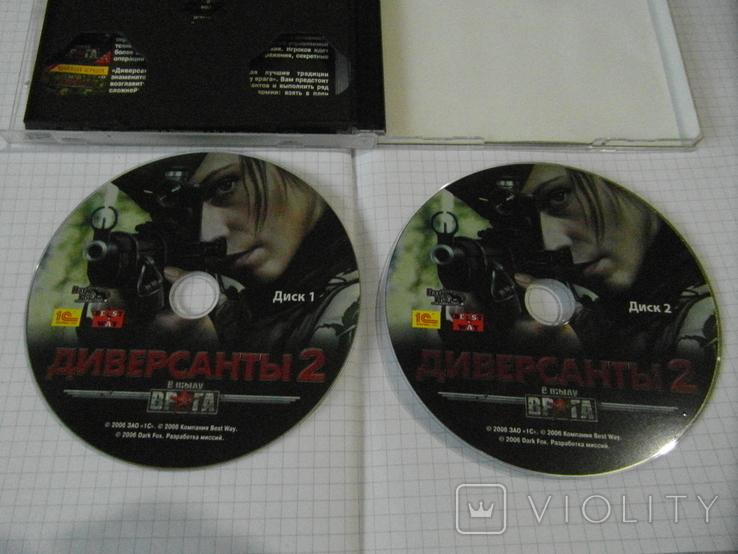 Диск-игра для компютера.№21.цена за 2 диска, фото №5