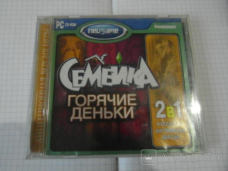 Диск-игра для компютера.№23, фото №2