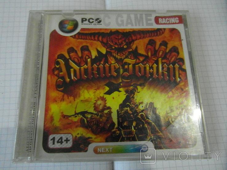 Диск-игра для компютера.№24, фото №2