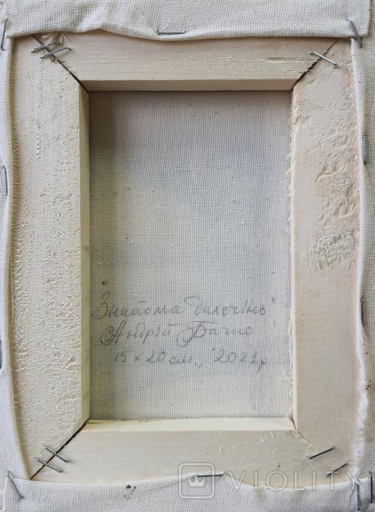 Картина, Знайома далечінь, 15х20 см. Живопис на полотні, фото №8