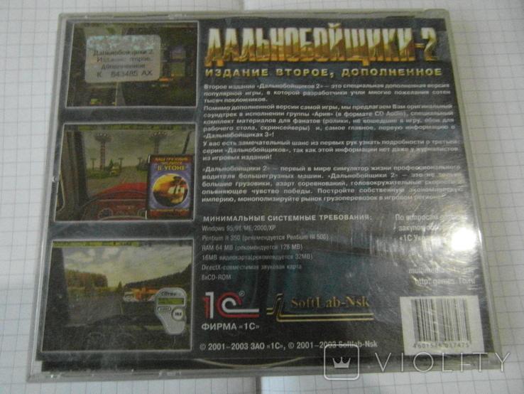 Диск-игра для компютера.№25.цена за 2 шт., фото №3