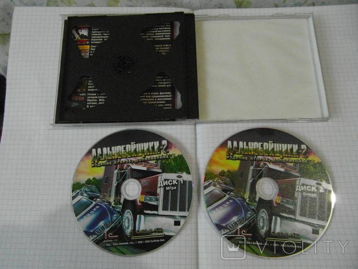 Диск-игра для компютера.№25.цена за 2 шт., фото №4