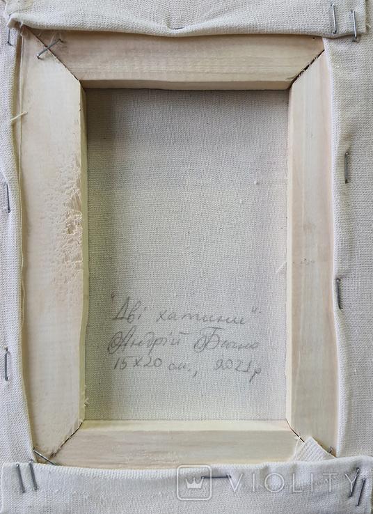 Картина, Дві хатини, 15х20 см. Живопис на полотні, фото №7