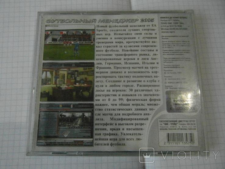 Диск-игра для компютера.№26.цена за 2 шт., фото №3