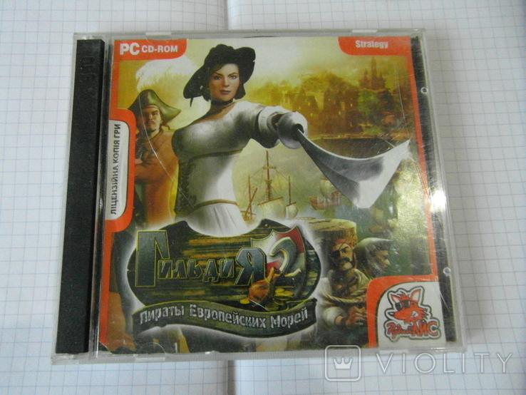 Диск-игра для компютера.№27.цена за 2 шт., фото №2