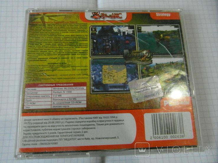 Диск-игра для компютера.№27.цена за 2 шт., фото №3