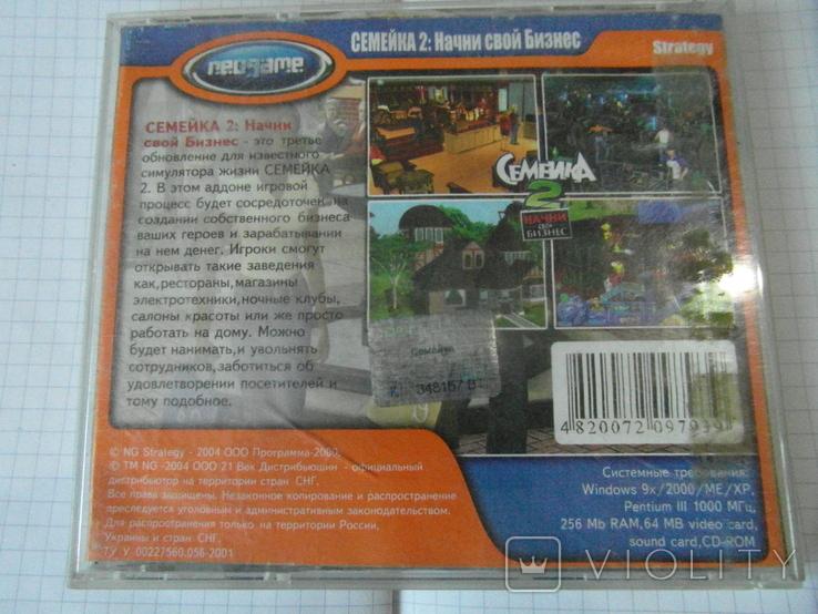 Диск-игра для компютера.№30.цена за 2 шт., фото №3