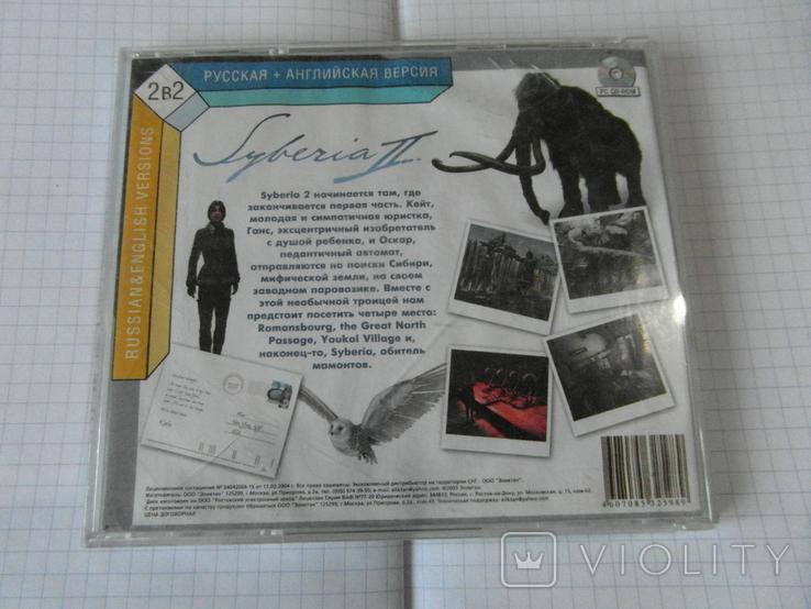 Диск-игра для компютера.№31.цена за 2 шт., фото №3