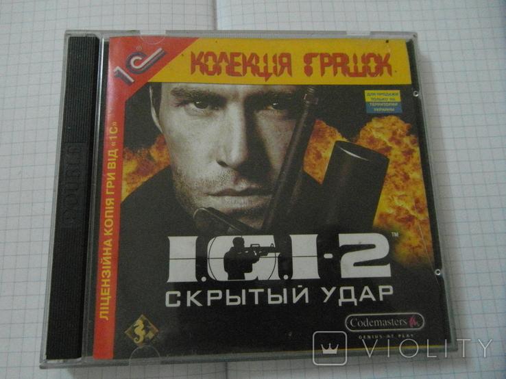 Диск-игра для компютера.№33.цена за 2 шт., фото №2
