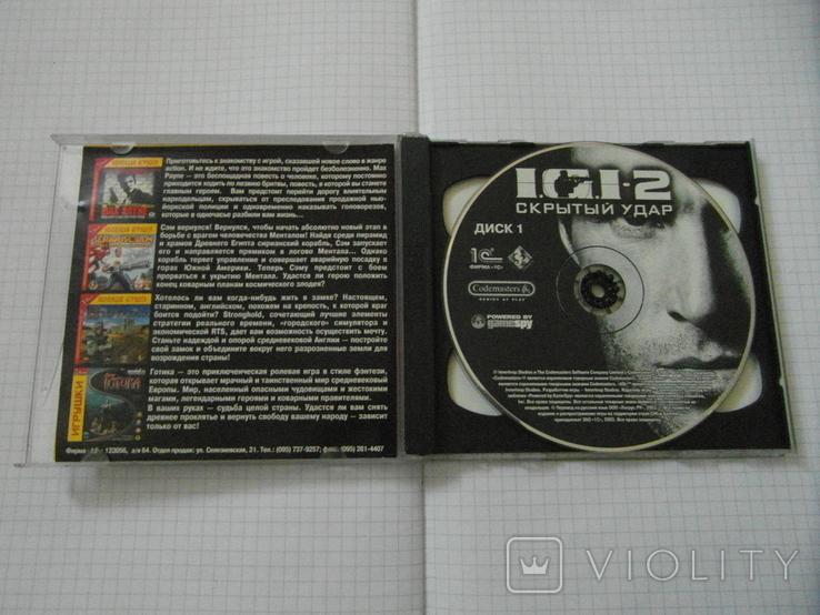 Диск-игра для компютера.№33.цена за 2 шт., фото №4