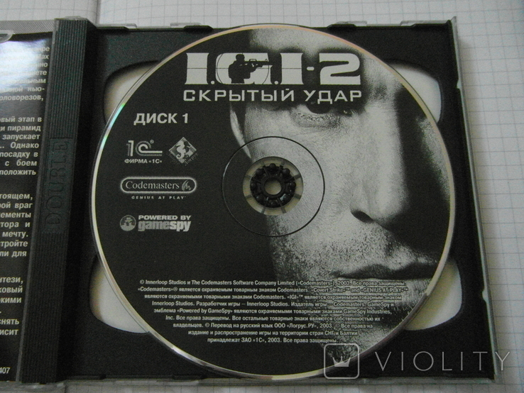 Диск-игра для компютера.№33.цена за 2 шт., фото №5