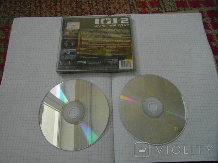 Диск-игра для компютера.№33.цена за 2 шт., фото №8