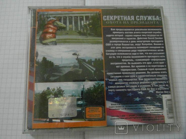 Диск-игра для компютера.№34.цена за 2 шт., фото №3