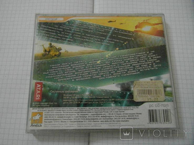 Диск-игра для компютера.№35, фото №3