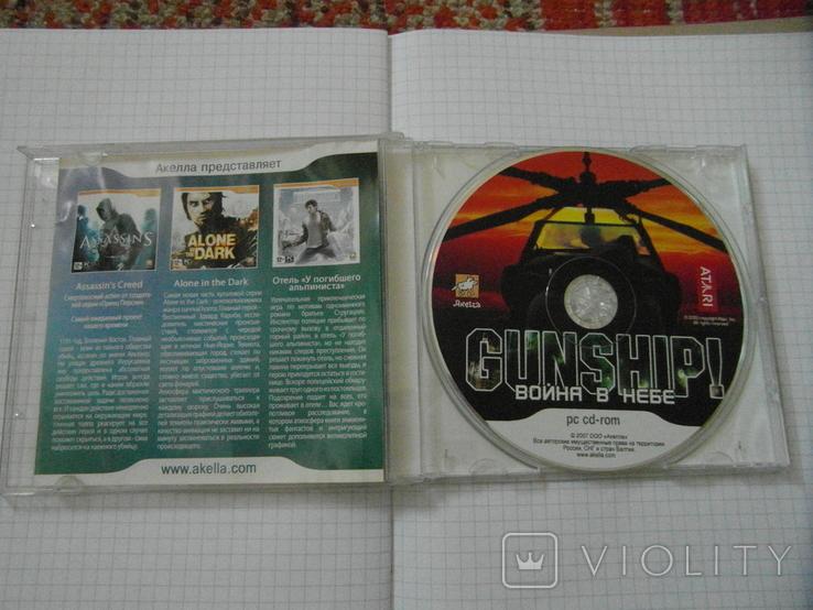 Диск-игра для компютера.№35, фото №4
