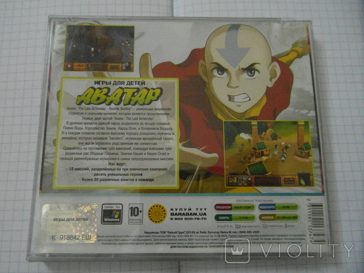 Диск-игра для компютера.№36, фото №3
