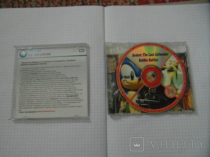 Диск-игра для компютера.№36, фото №4