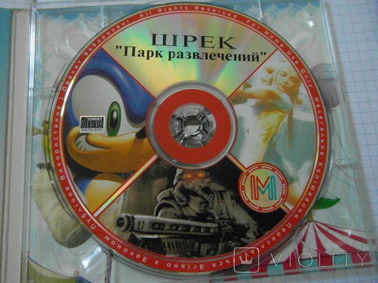 Диск-игра для компютера.№39, фото №5