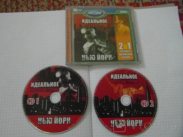 Диск-игра для компютера.№40.цена за 2 шт., фото №2