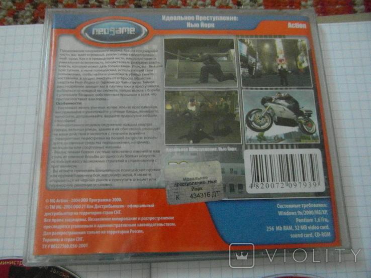 Диск-игра для компютера.№40.цена за 2 шт., фото №5