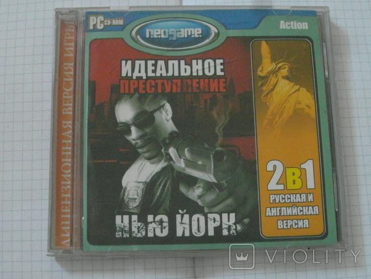 Диск-игра для компютера.№40.цена за 2 шт., фото №7