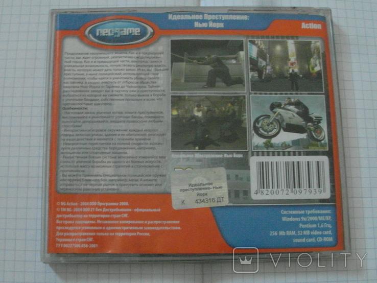 Диск-игра для компютера.№40.цена за 2 шт., фото №8
