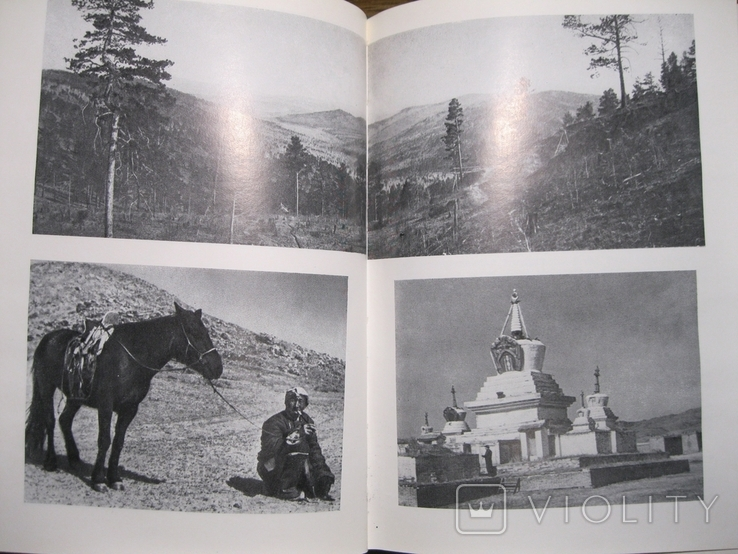 Э.М.Мурзаев Годы исканий в Азии, фото №5