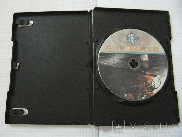 Диск-игра для компютера.№42, фото №6